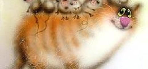 Кошки-мышки-1